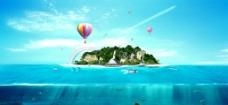 海岛风光 合成海报图片