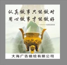 中国风古典背景画 企业 文化图片