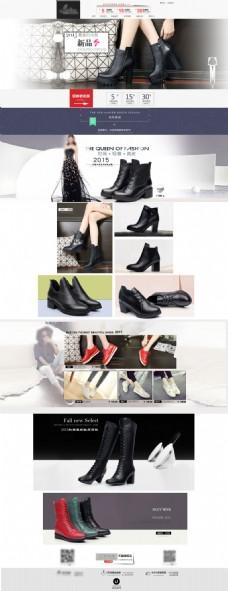 淘宝女鞋首页