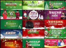 淘宝店铺圣诞节全屏海报设计PSD源文件