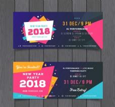 新年派對banner矢量圖