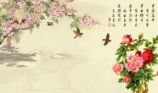 花开富贵背景墙壁画图片