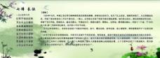 毛泽东诗词之七律长征图片