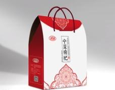 宁夏枸杞包装(平面+效果)图片