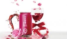 九朵玫瑰 红酒玫瑰图片