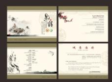 茶节宣传栏图片