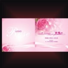 玫瑰产品画册封面封底设计源文件图片