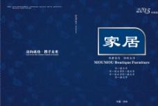 深蓝色封面图片
