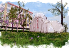 ps校园风景手绘