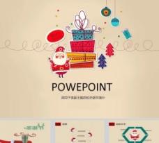 圣诞节PPT