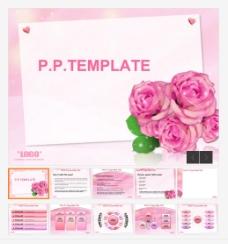 粉红色玫瑰花工作报告PPT模板