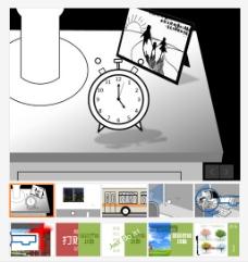 家庭装修攻略动画PPT模板