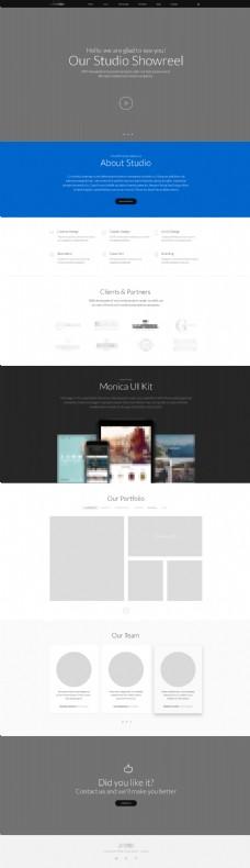 国外的企业工作室设计网站界面模板
