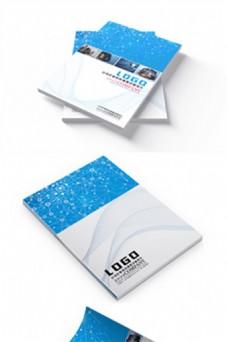 简洁蓝色科技企业画册