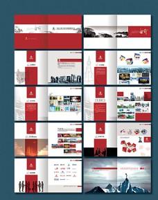 广告公司画册 传媒画册图片