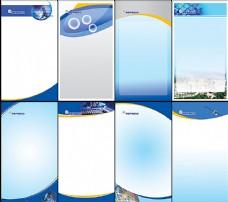 科技展板背景模板 制度展板背景