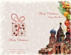 国外圣诞节贺卡背景PSD素材