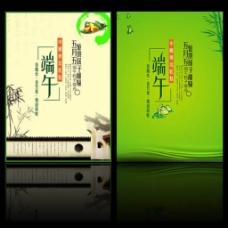 传统糕点端午节粽子包装cdr矢量图模板下载
