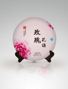 玫瑰花语 普洱茶