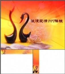 鴛鴦玫瑰PPT模板