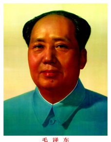 毛泽东-画像图片
