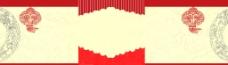 节日剪纸素材-海报背景图片 (58)