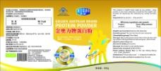 蛋白粉包装设计图片