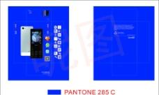 手机包装盒 天地盒图片