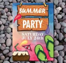 夏日派对的海报图片