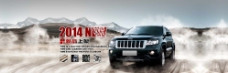 淘宝汽车车品广告图图片