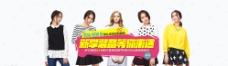 淘宝女装节日活动海报设计图片