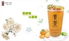 奶茶店幻灯片