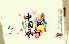 中国风脸谱文化图片