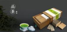 资溪白茶图片