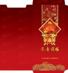 红包利是封春节新年图片
