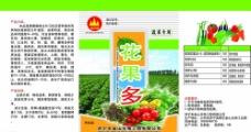 花果多蔬菜标签图片