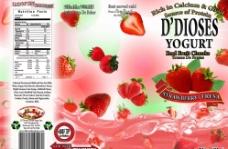 草莓汁标签设计图片