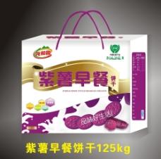 紫薯早餐  平面图图片