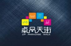 卓品天街logo图片
