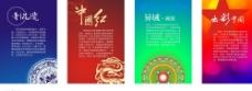 中国家具风图片