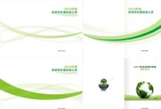 环境信息公告动感线条封面图片