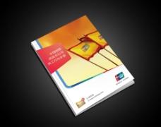银联企业文化手册封面图片
