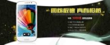 手机海报设计psd淘宝
