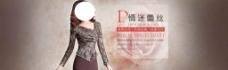 时尚淘宝女装海报