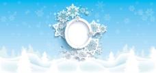 冰雪婚礼主题背景