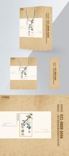 精品手提袋黄三色中国风新年礼品包装设计