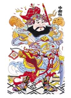 中国画门神年画