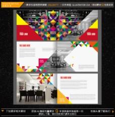 商场企业画册设计 集团画册图片