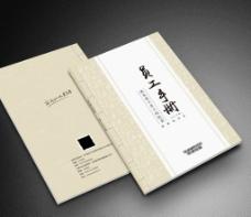 手册封面图片