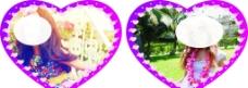 婚庆心形牌 爱心图片